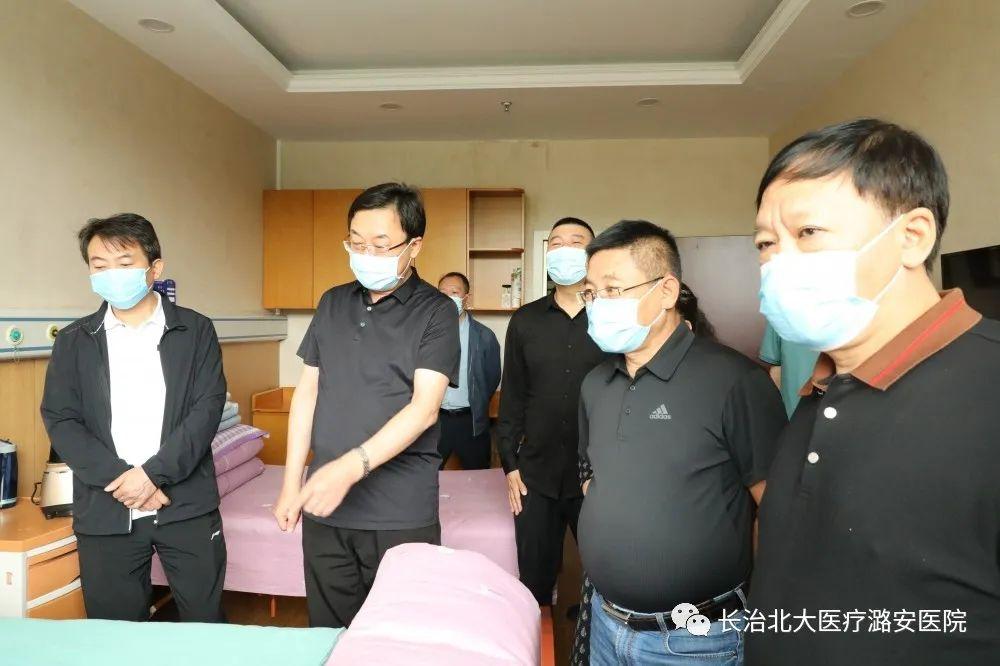 潞安化工集团副总经理吴有增到北大医疗潞安医院王庄康养中心调研